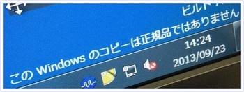 ツイッター パソコン 中央大学.JPG