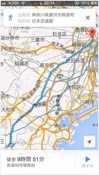 大島 マラソン コース.jpg