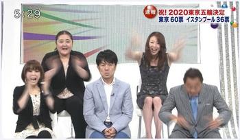 東京オリンピック 土田 不機嫌.JPG