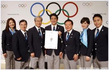 東京オリンピック 画像.JPG
