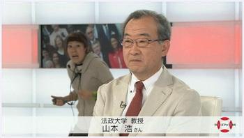 クローズアップ現代 AD 放送事故.JPG