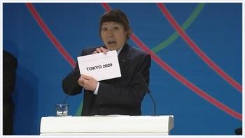 クローズアップ現代 AD 放送事故 オリンピック.JPG