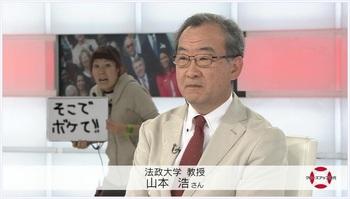 クローズアップ現代 AD 放送事故 ボケ.JPG