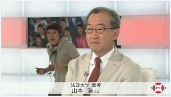 クローズアップ現代 AD 放送事故 沢山.JPG
