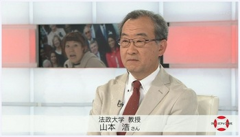 クローズアップ現代 AD 放送事故 画面.JPG