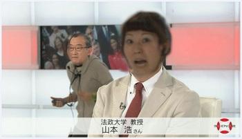 クローズアップ現代 AD 放送事故 雑.JPG