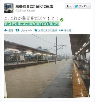 亀岡駅.JPG