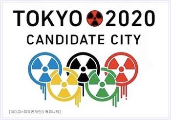 韓国 東京五輪 ロゴ.JPG